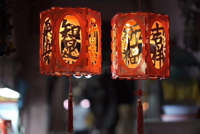 有象形文字的五颜六色的红色灯笼 免版税库存照片