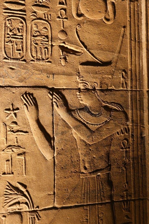 有象形文字的法老王在Isis菲莱,埃及寺庙  免版税库存照片