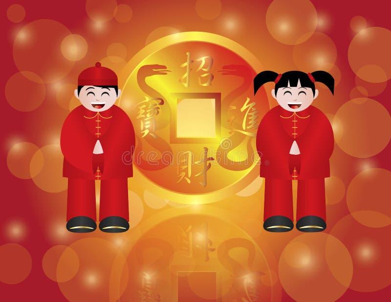 有金蛇硬币的中国男孩和女孩 皇族释放例证