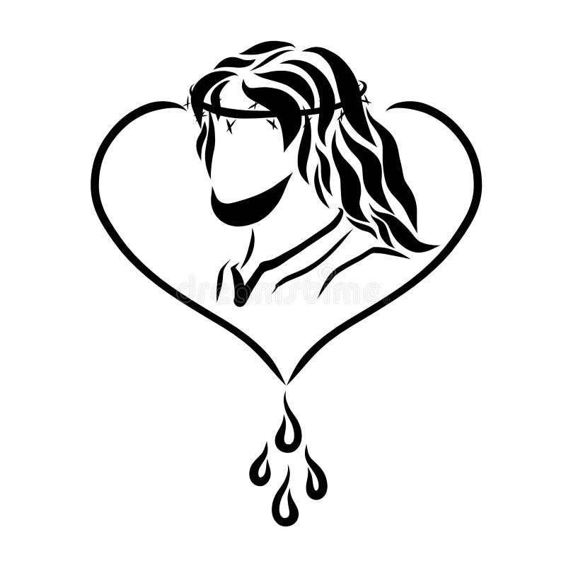 有铁海棠的救主耶稣在他的头,与博士的心脏的 向量例证