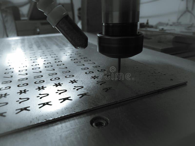有铝的CNC运转的机器 库存照片