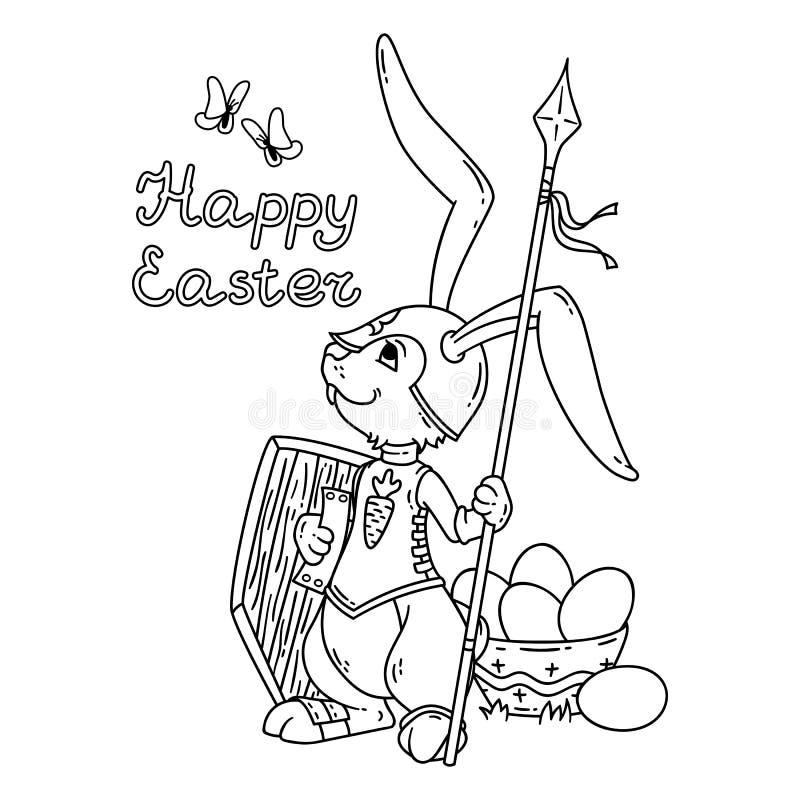 有长矛和盾的复活节兔子骑士.