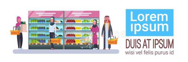 有阿拉伯人购买杂货产品水平的横幅的超级市场商店与拷贝空间 皇族释放例证