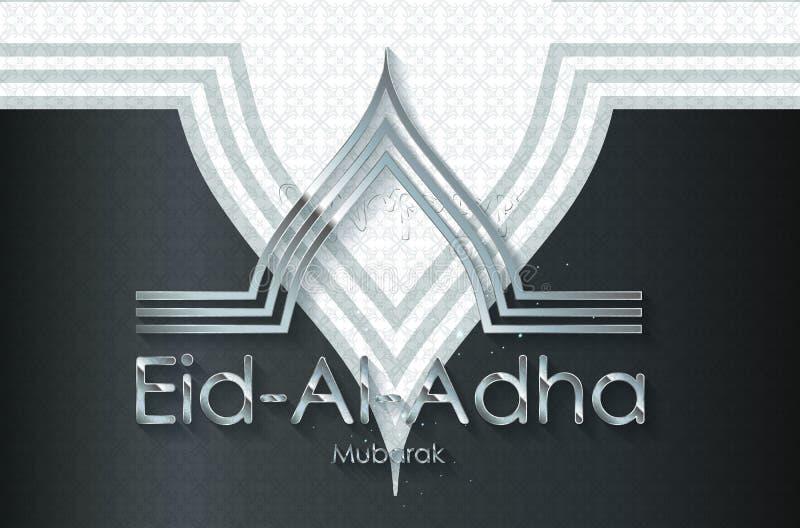 有阿拉伯金黄书法的Eid穆巴拉克 向量例证