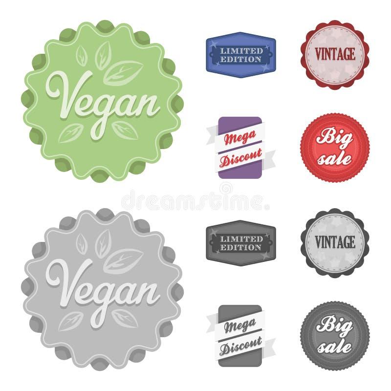 有限版,葡萄酒,兆discont,开掘销售 标签,设置了在动画片,单色样式传染媒介标志的汇集象 向量例证