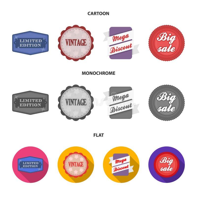 有限版,葡萄酒,兆discont,开掘销售 标签,设置了在动画片,平,单色样式传染媒介的汇集象 向量例证