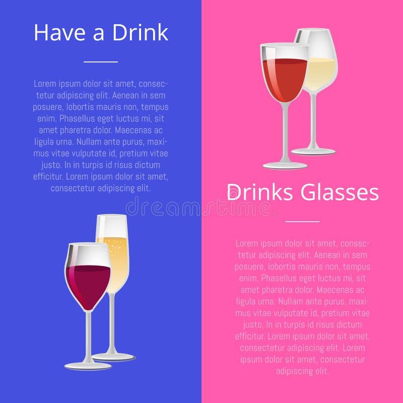 有饮料眼镜海报被设置的精华酒 皇族释放例证