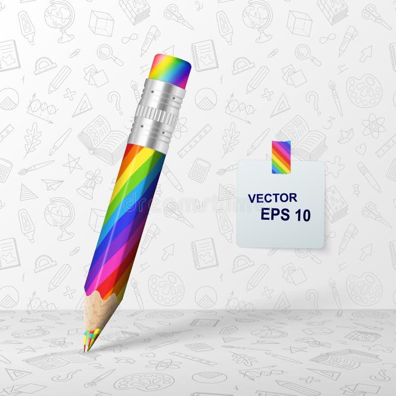 有E的被隔绝的设计元素现实五颜六色的镶边铅笔 皇族释放例证