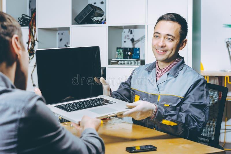 服务修理电子 免版税库存照片