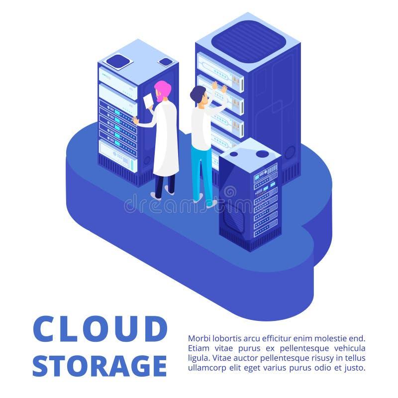 服务器管理和在白色背景隔绝的云彩存贮 皇族释放例证
