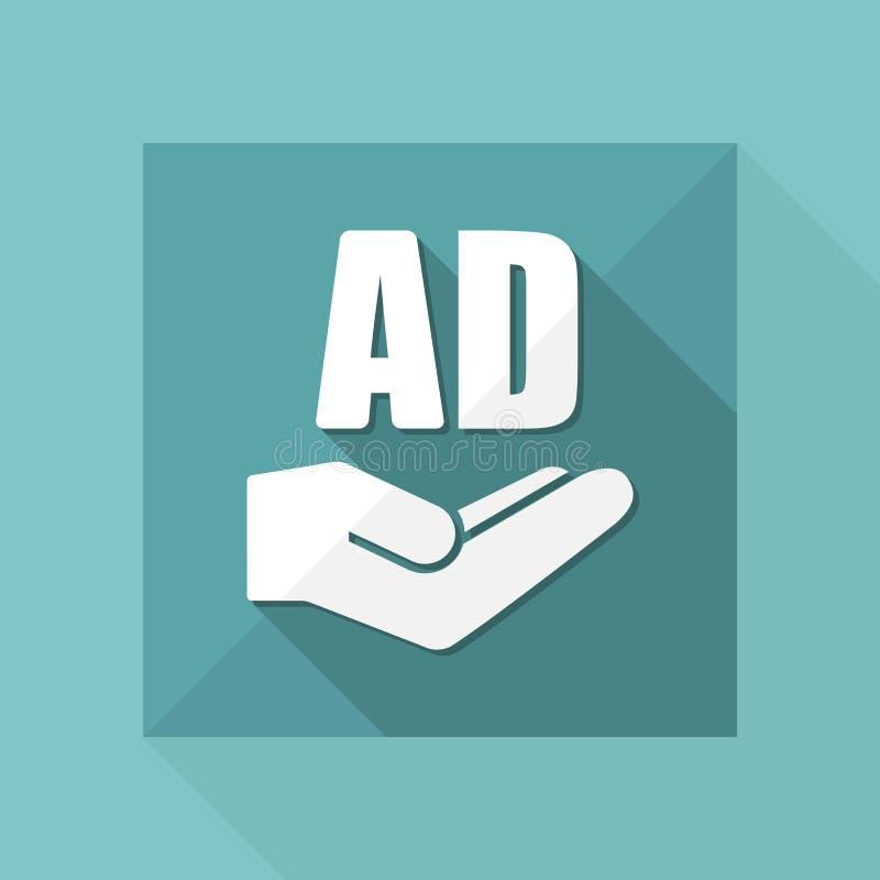 服务提议-广告解答-最小的象 皇族释放例证