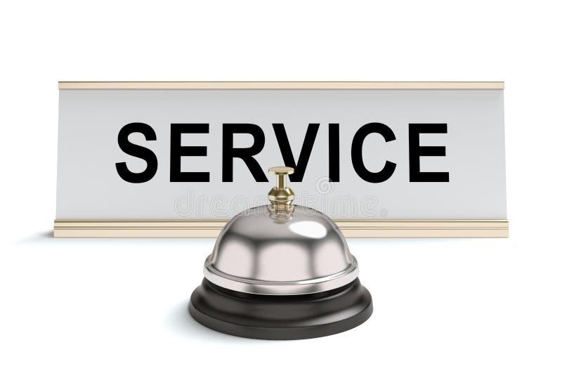 服务 向量例证