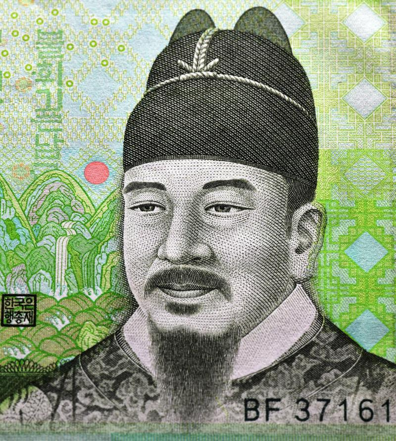 朝鲜世宗的面孔10000被赢取的笔记的 图库摄影