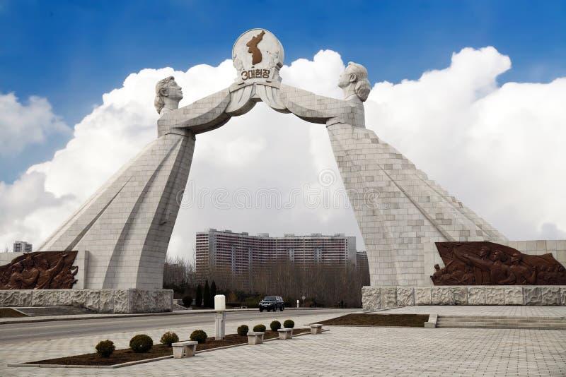 朝鲜半岛符号统一 免版税库存图片