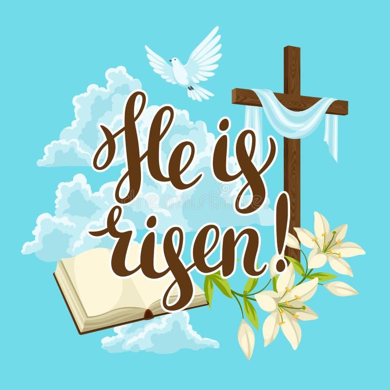 木十字架剪影与圣经、百合和鸠的 愉快的复活节概念例证或贺卡 宗教 向量例证