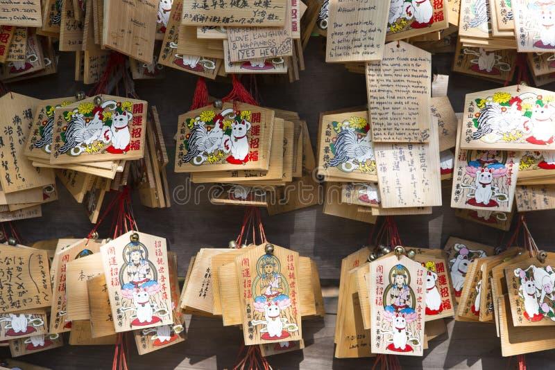 木头在Gotoku籍寺庙的祝愿板材在东京 库存照片