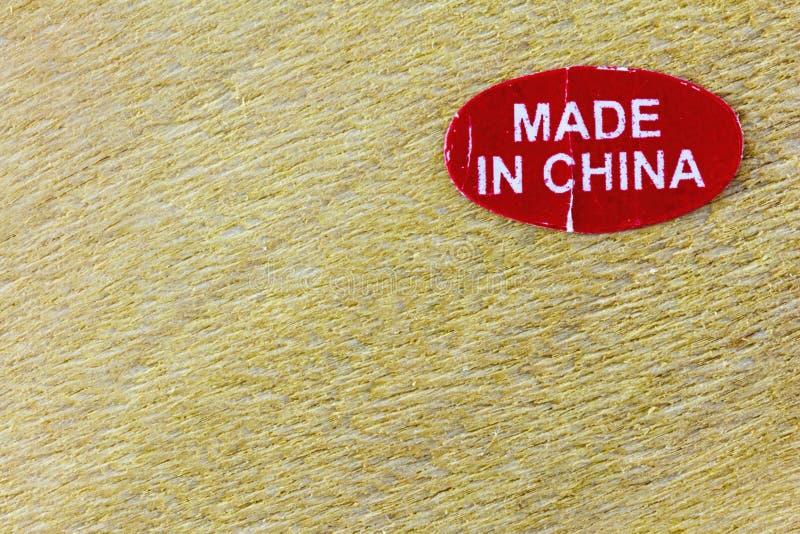 木委员会概略的被锯的中国制造进口 库存图片