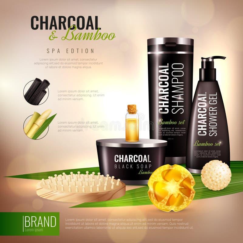 木炭和竹子身体化妆用品海报 向量例证