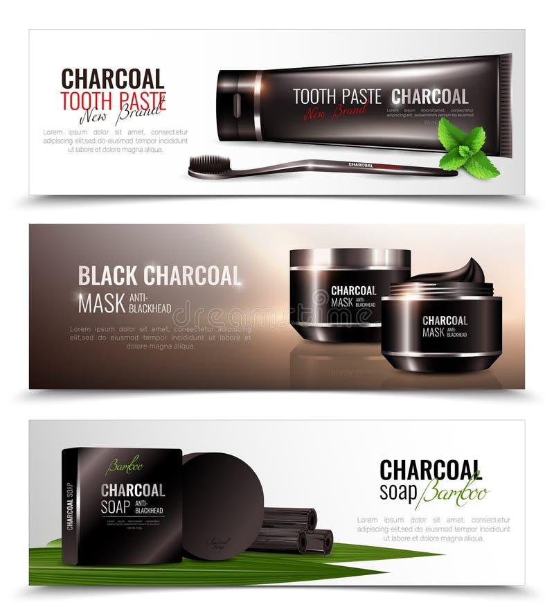 木炭被设置的化妆用品横幅 向量例证