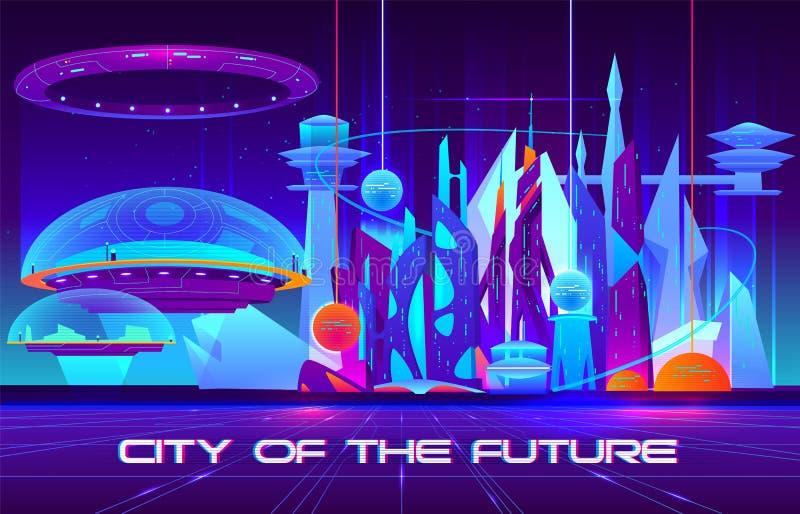 未来大都会建筑学传染媒介横幅 库存例证