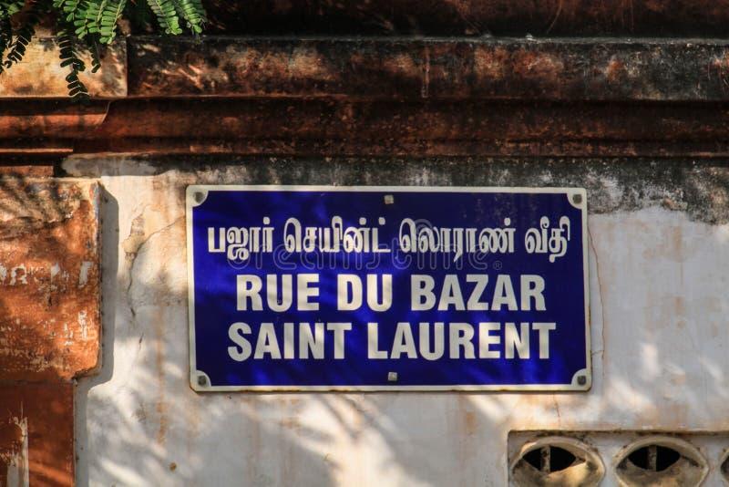 本地治里市` s法国街区, Puducherry,印度五颜六色的街道  图库摄影