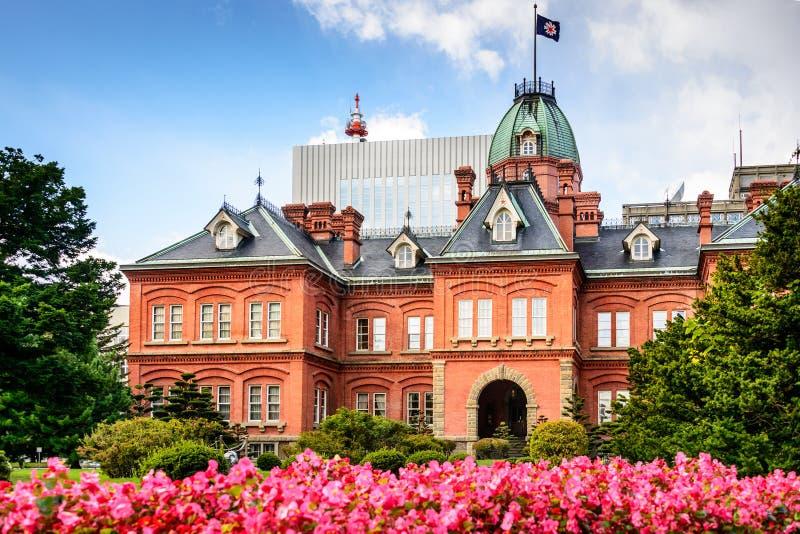 札幌政府大厦 免版税库存照片