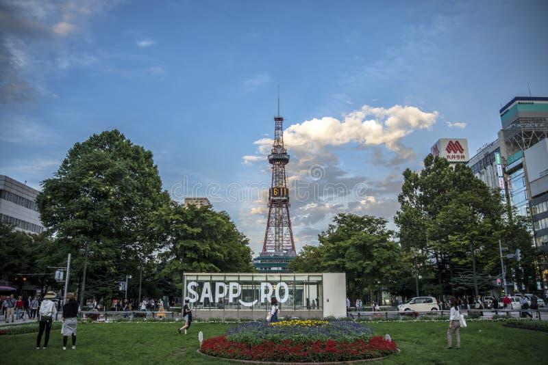 札幌电视塔在札幌,北海道,日本 免版税图库摄影