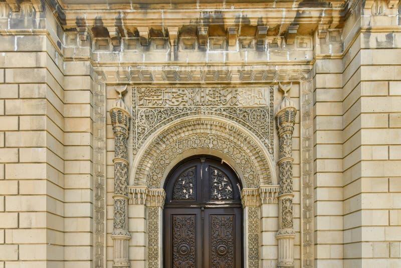 朱马清真寺-巴库,阿塞拜疆 免版税库存照片