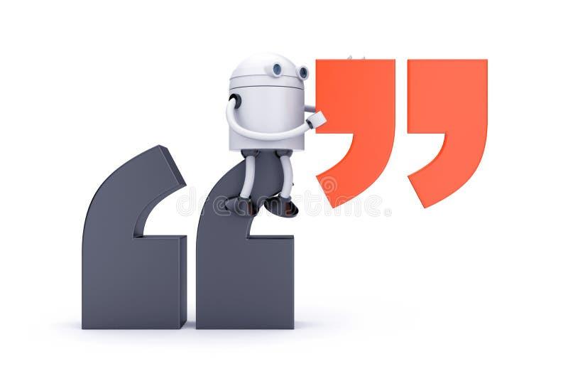 机器人和引号 向量例证