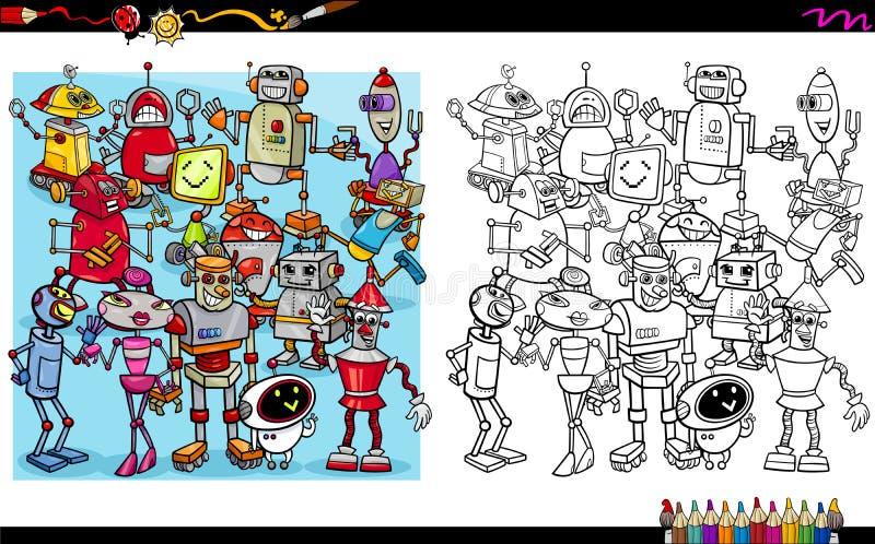 机器人字符彩图 皇族释放例证