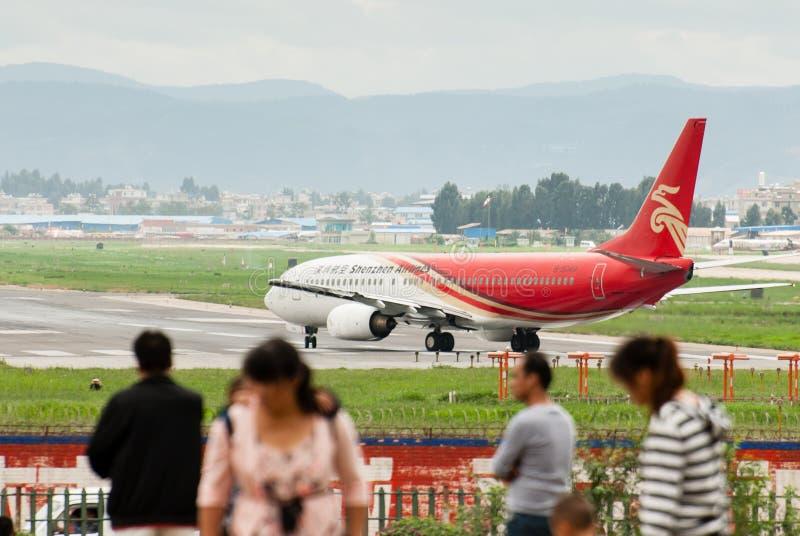 机场前时候wujiaba 免版税图库摄影