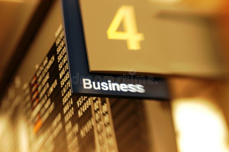 机场场面 免版税库存照片