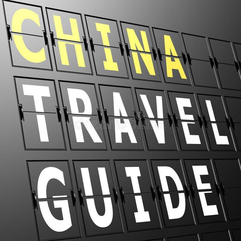 机场显示中国旅行指南 向量例证