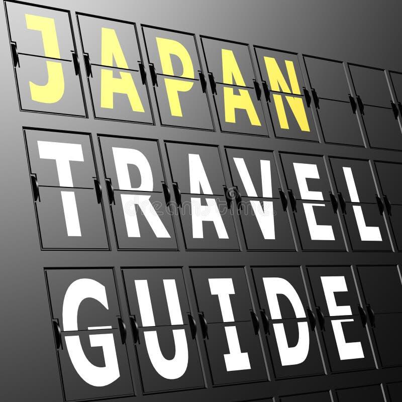 机场显示日本旅行指南 向量例证