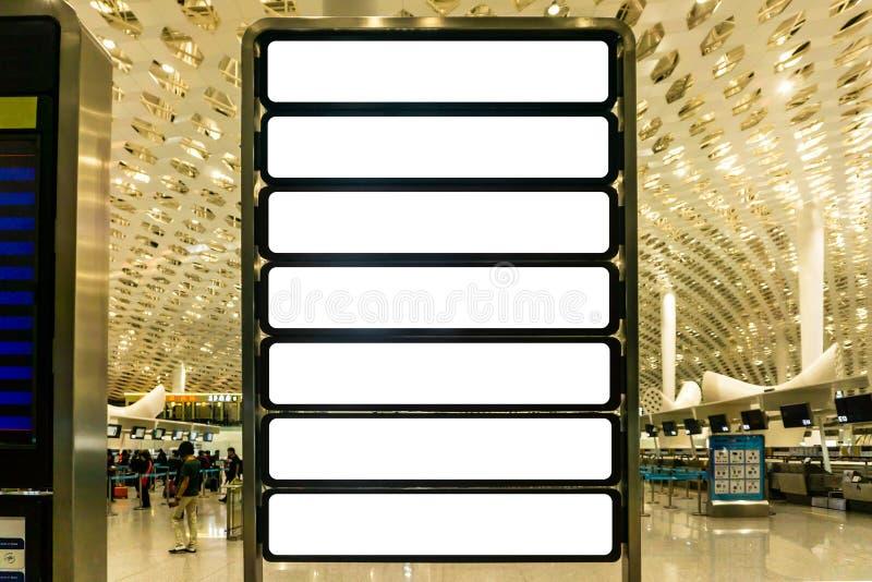 机场空白框架广告牌 免版税库存图片