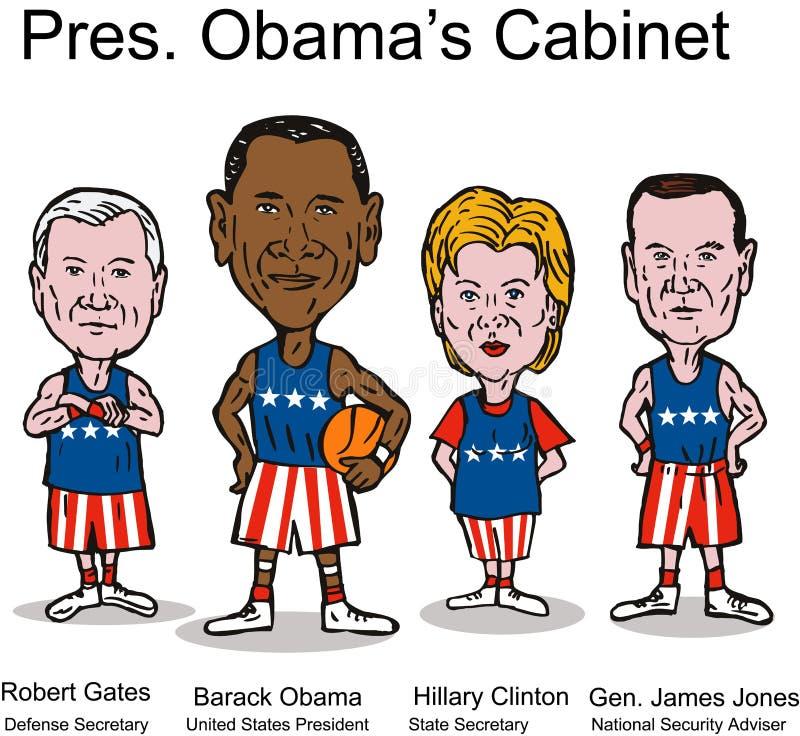 机柜obama s总统 向量例证