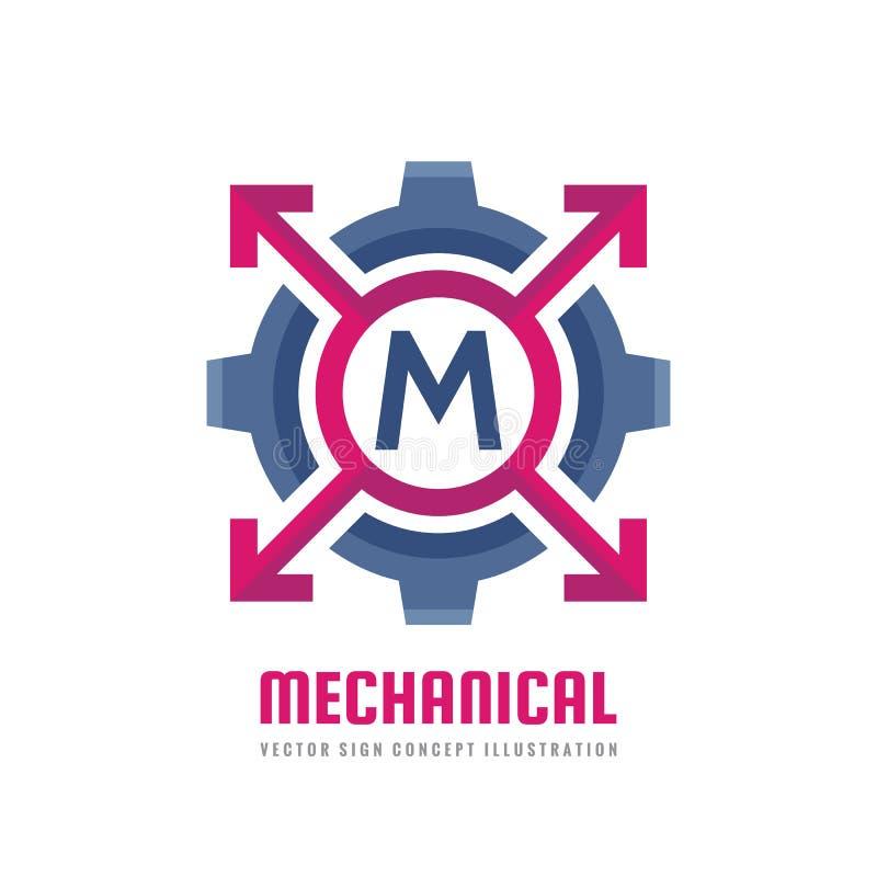机械信件M -导航商标模板概念例证 钝齿轮齿轮摘要标志 创造性的数字式标志 行业 库存例证