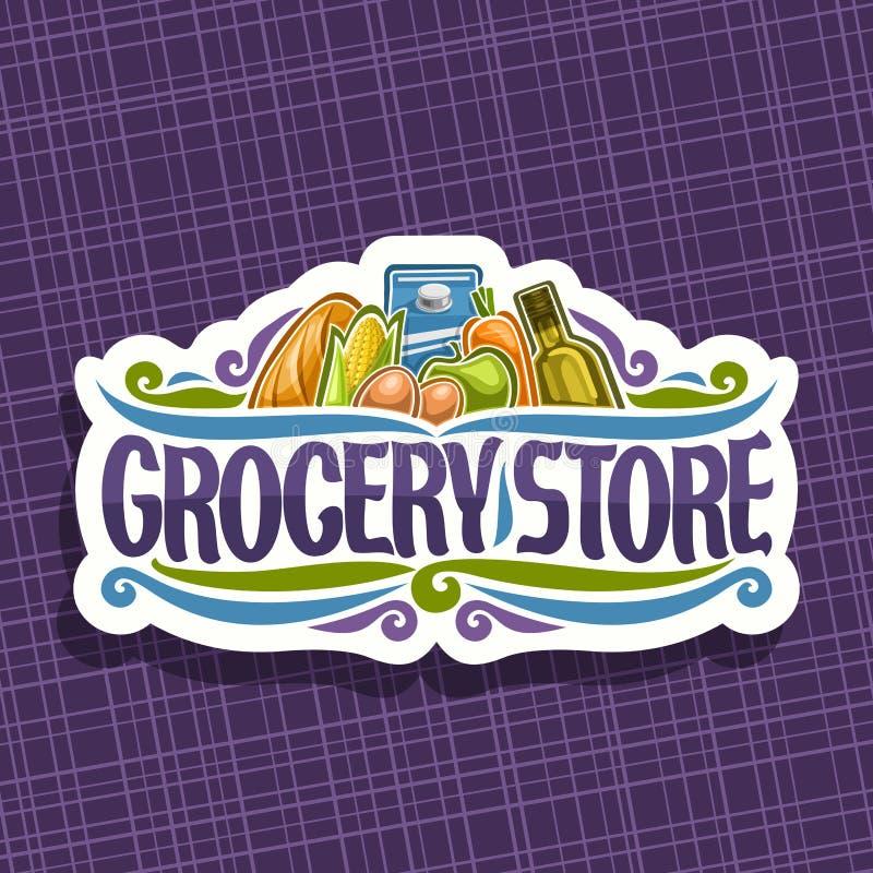 杂货店的传染媒介商标 向量例证