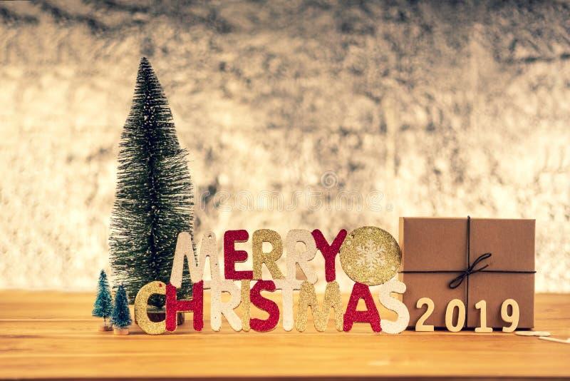 杉木圣诞节 免版税库存照片