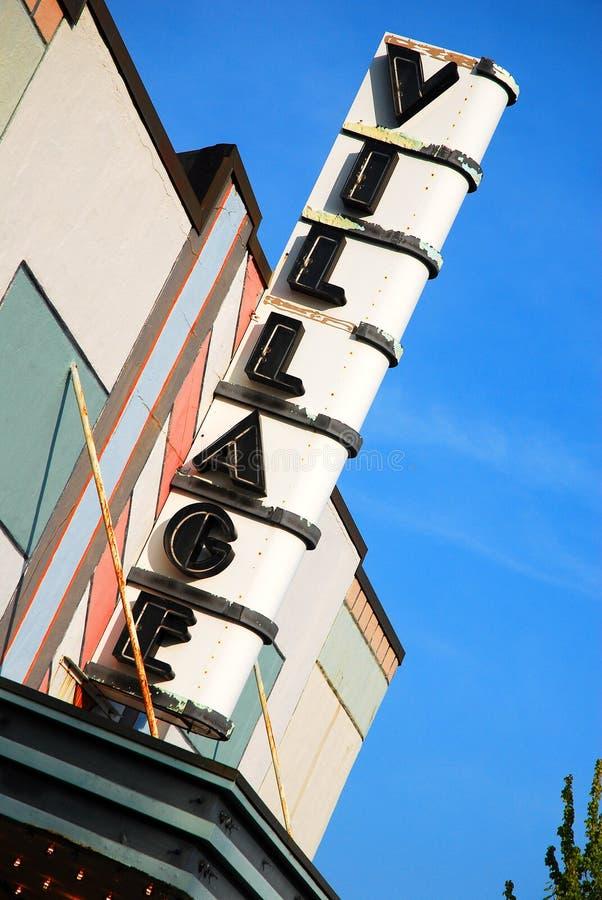 村庄剧院,纽波特新闻,弗吉尼亚 免版税图库摄影