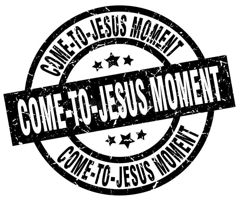 来对耶稣片刻邮票 向量例证