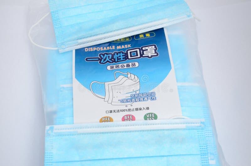 来自中国的口罩 — COVID-19病毒 库存图片