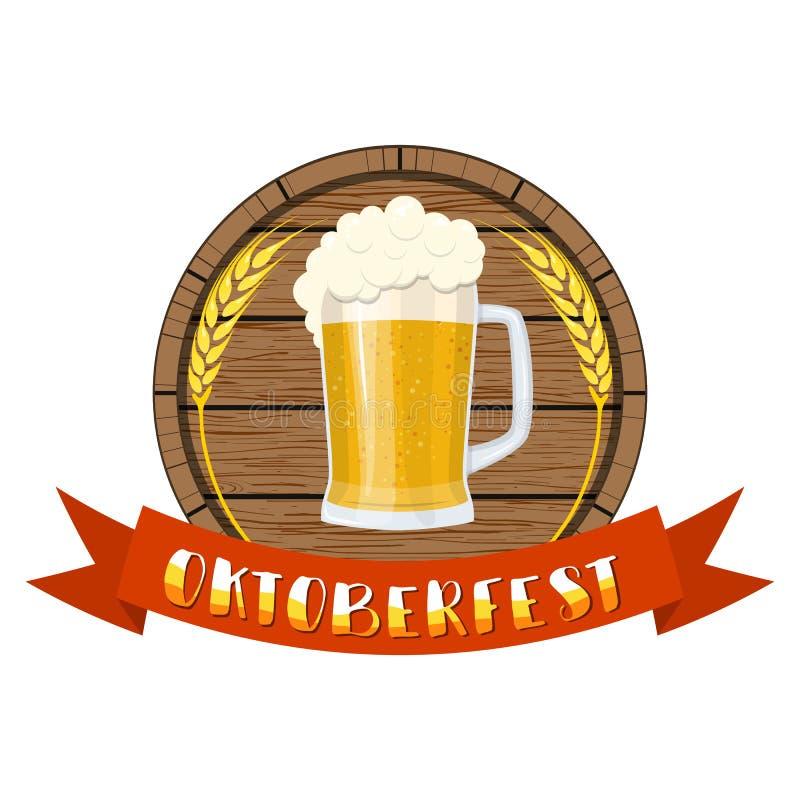 杯在木桶的啤酒 库存例证