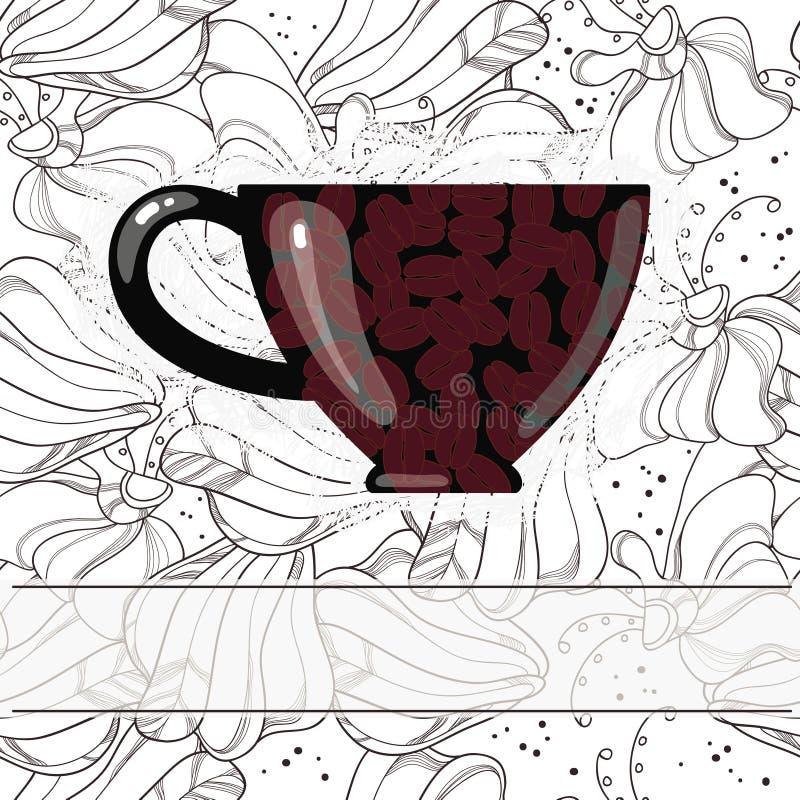杯用咖啡 向量例证