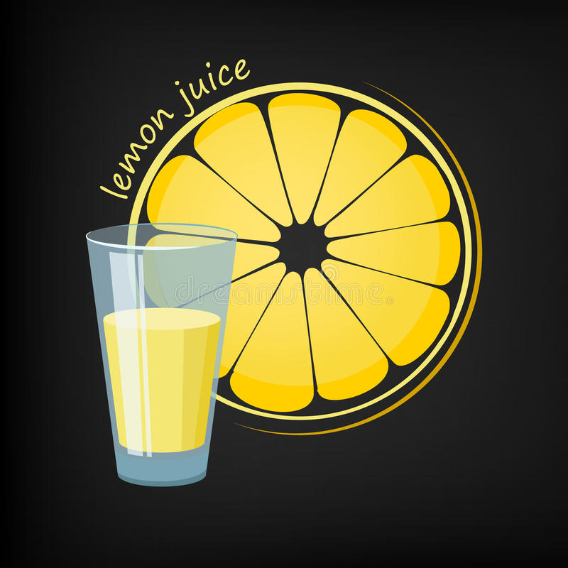 杯葡萄柚汁 向量例证