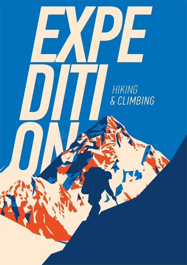极端室外冒险海报 高山例证 向量例证