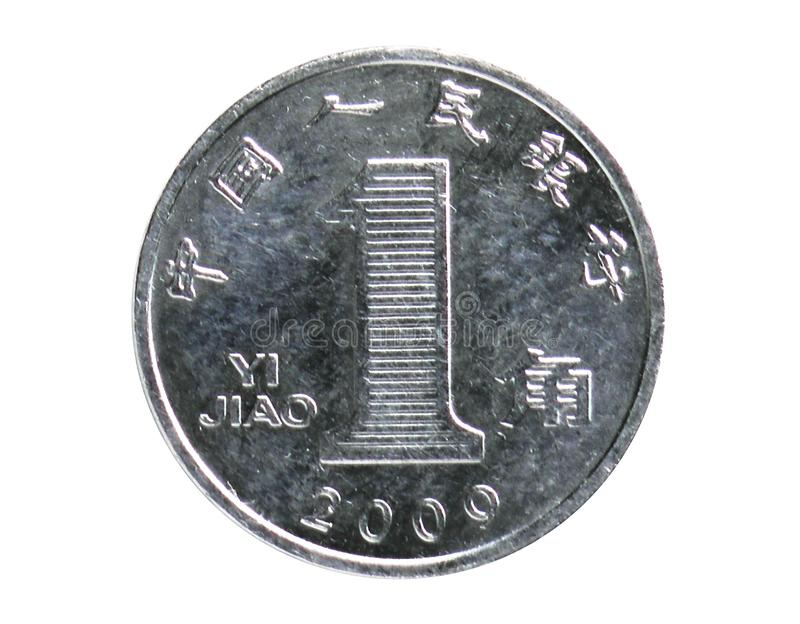 1枚焦硬币,1955~Today -循环硬币serie,中银 免版税库存照片