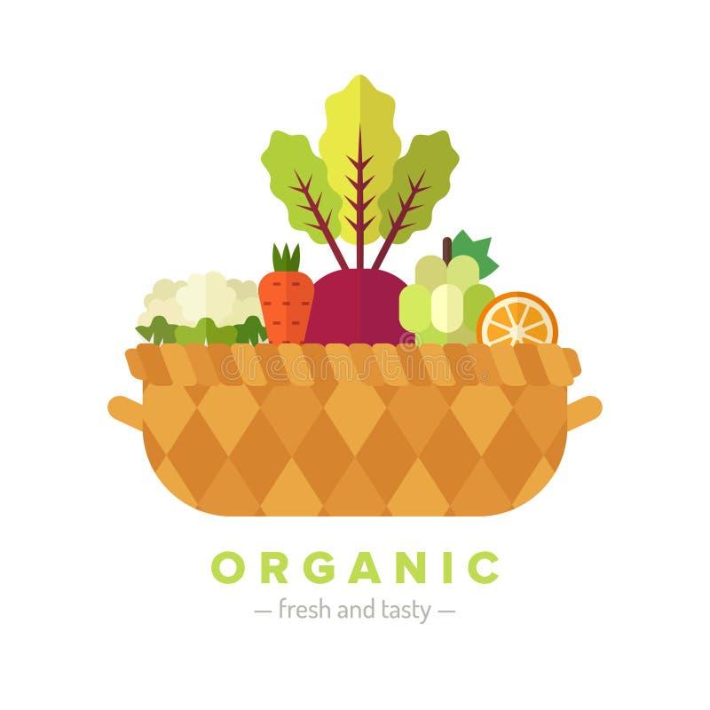 水果和蔬菜篮子平的例证 第五部分 向量例证