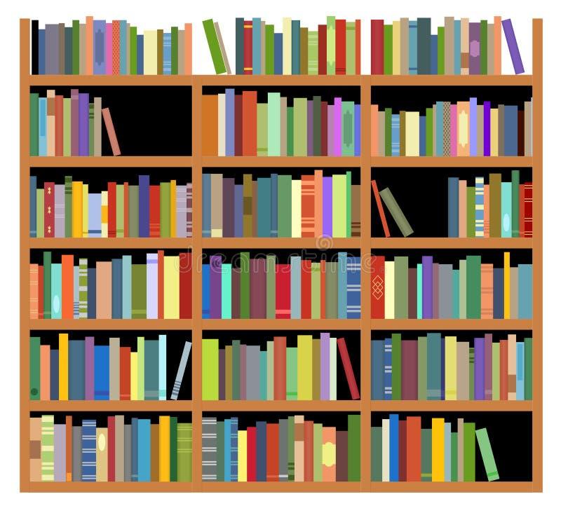 查出的书架 向量例证