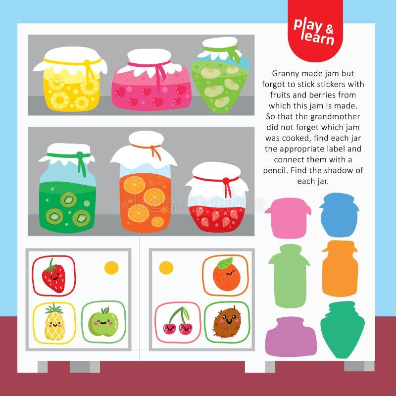 查找果酱瓶贴纸游戏可打印模板 皇族释放例证